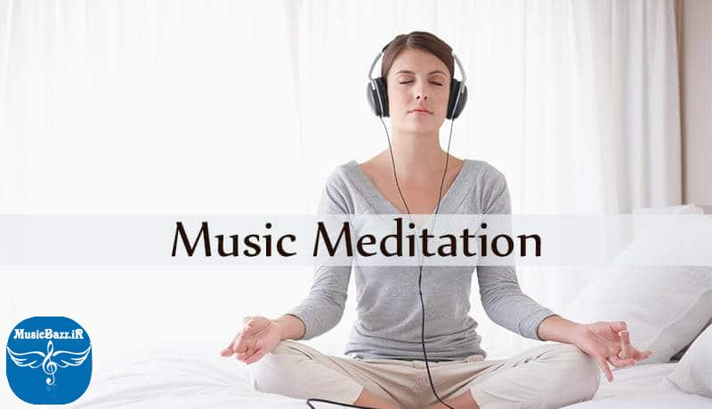 دانلود موزیک های مدیتیشن