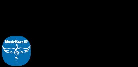 امضای ناصر عبداللهی