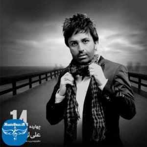 دانلود آلبوم فوق العاده زیبای چهارده از علی لهراسبی