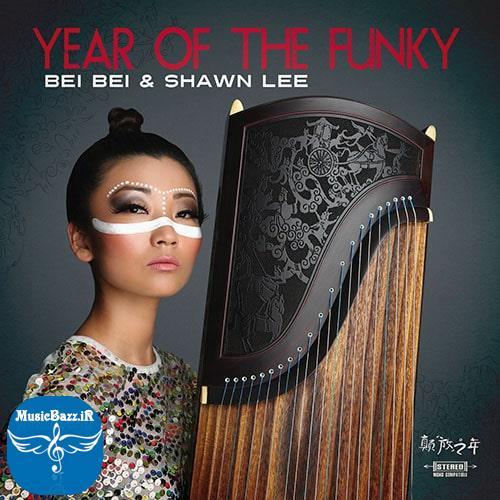 دانلود آلبوم جدید و شنیدنی Year Of The Funky از Bei Bei و Shawn Lee