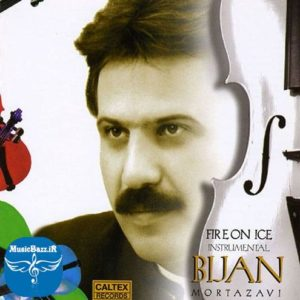 آلبوم بی کلام قدیمی ایرانی آتش روی یخ اثری زیبا از بیژن مرتضوی