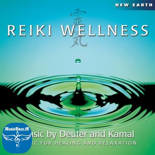 دانلود آلبوم جدید Reiki Wellness از Deuter ، آلبومی برای سلامتی و موسیقی درمانی