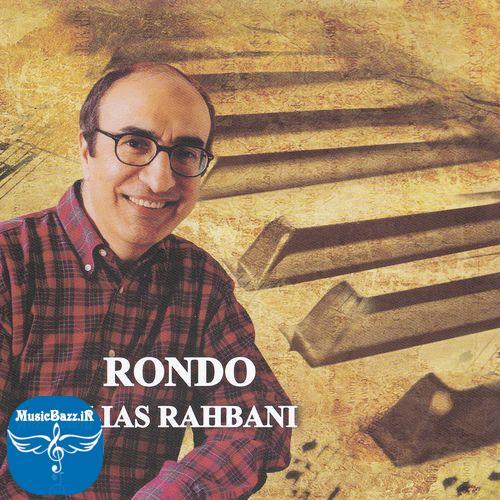 دانلود آلبوم بی کلام پیانیست مشهور لبنانی الیاس رحبانی بنام Rondo