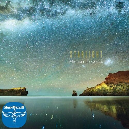 دانلود موزیک پیانو در زیر نور ستاره ها اثری از مایکل لوگوزار