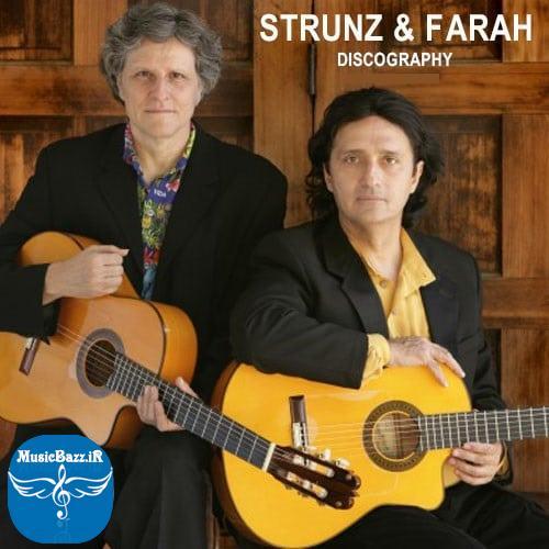 آلبوم استرانز و فرح نوازندگان Strunz & Farah Discography