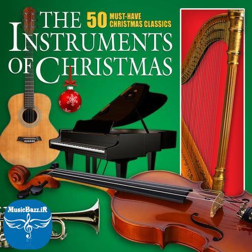 50 موزیک ارزشمند از موسیقی بی کلام کلاسیک