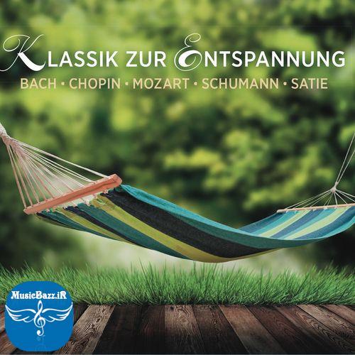 آلبوم Klassik zur Entspannung با موسیقی آرامش بخش و زیبا