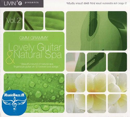 آلبوم Lovely Guitar & Natural Spa ،گیتار دلنشین به همراه صداهای طبیعت