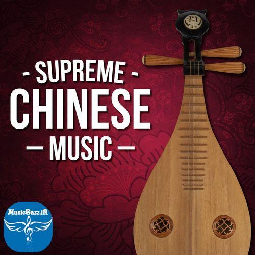 زیباترین موزیک های بی کلام چین در آلبوم برگزیده ی Supreme Chinese Music