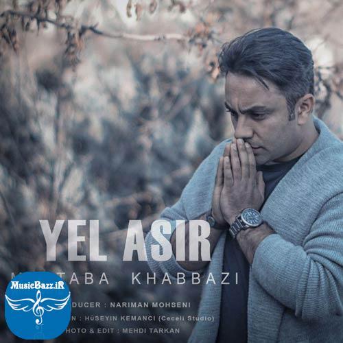 دانلود آهنگ ترکی جدیدو فوق العاده زیبایمجتبی خبازیبه نامیل اسیر