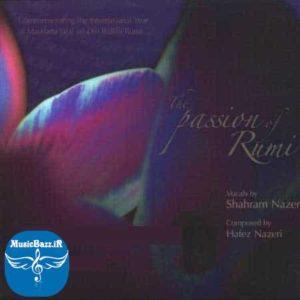 دانلود آلبوم سنتیشور رومیبا صدایشهرام ناظری