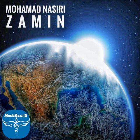 دانلود آهنگ جدیدمحمد نصیریبه نامزمین