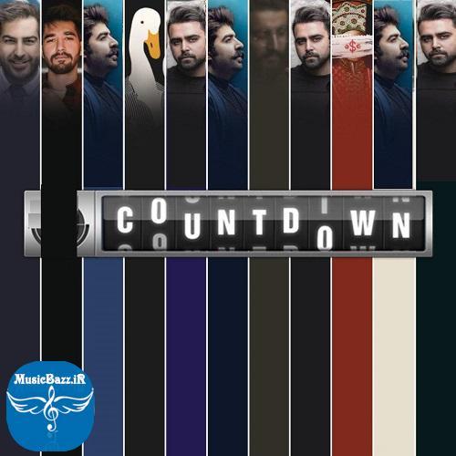 دانلود ریمیکس جدیدو فوق العاده زیبایده آهنگ برتر خرداد ماه ۹۷