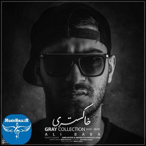 دانلود آلبوم رپ جدید علی بابا به نام خاکستری