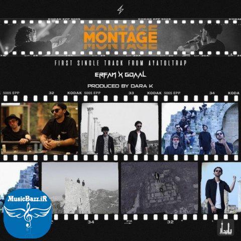 دانلود آهنگ رپ جدید عرفان و جیدال به نام مونتاژ