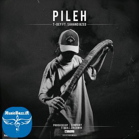 دانلود آهنگ رپ تی دی به نام پیله