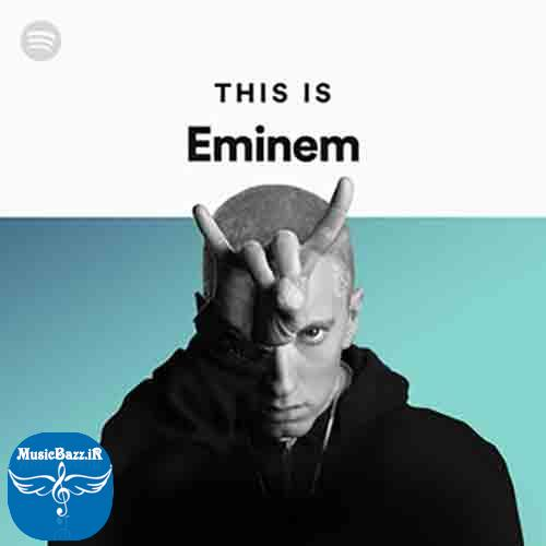 Eminem – This is Eminem