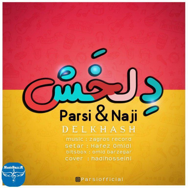 آهنگ جدید رپ لری پارسی و ناجی با نام دلخش