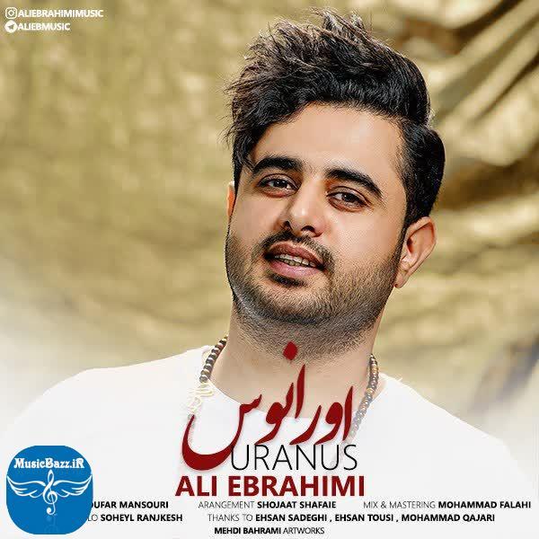 دانلود آهنگ جدید علی ابراهیمی اورانوس با کیفیت بالا