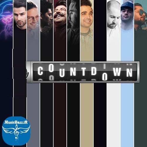 دانلود ریمیکس جدیددیجی رامینبه نامده آهنگ برتر بهمن ماه ۹۷