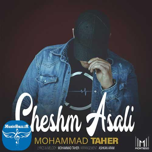 دانلود آهنگ جدیدمحمد طاهربه نامچشم عسلی