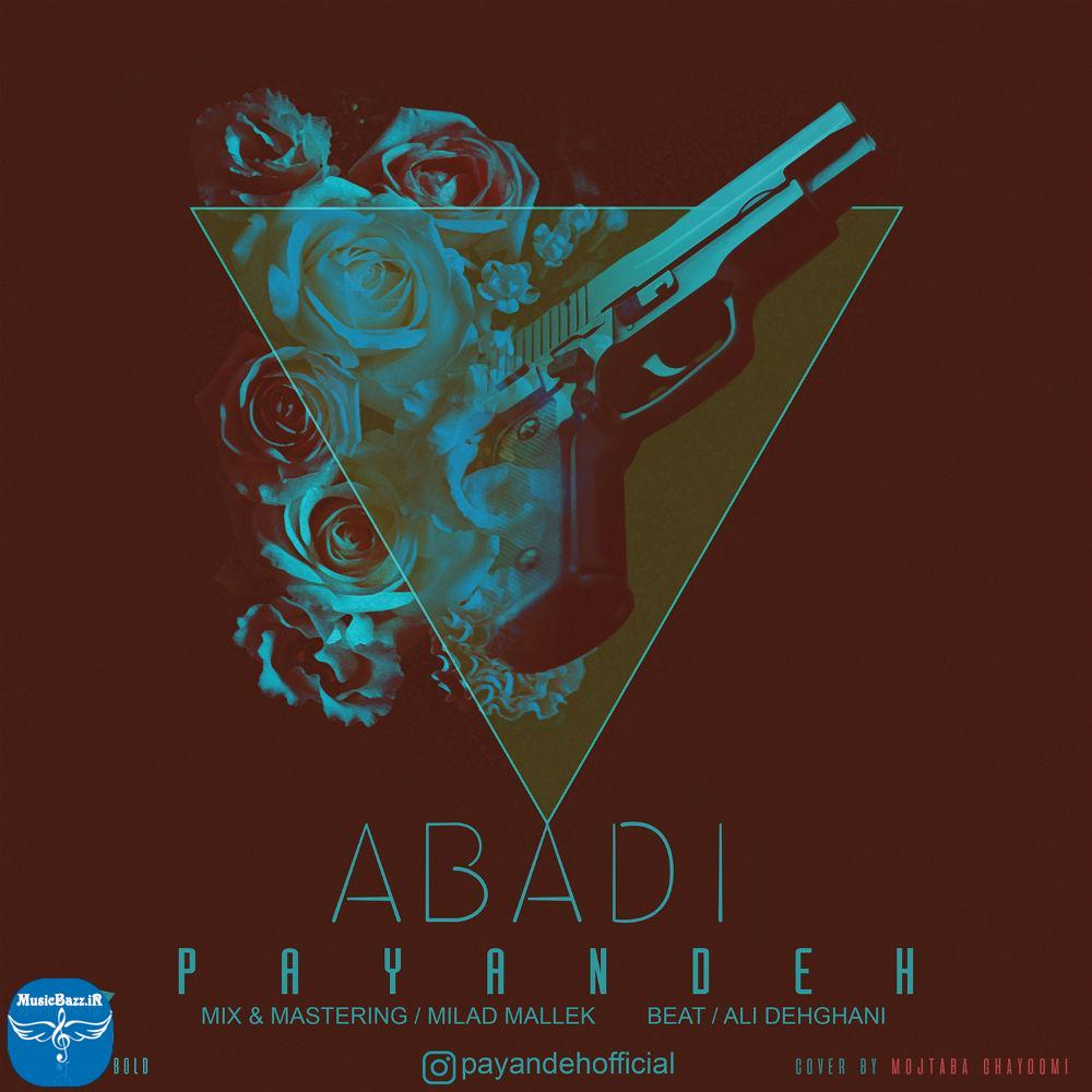 https://www.musicbazz.ir/payandeh-abadi/