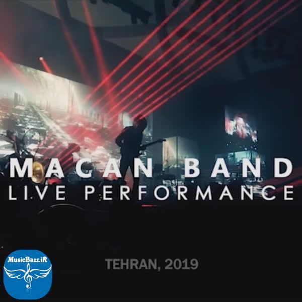 دانلود موزیک ویدیو جدیدماکان بندکنسرت زنده تهران ۱۳۹۸ (نرو و دوتا ستاره)با کیفیت بالا