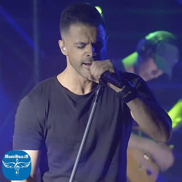 دانلود موزیک ویدیو جدیدسیروان خسرویجای من نیستی (اجرای زنده)با کیفیت بالا
