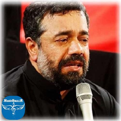 پیشواز محمود کریمی رنگ سرخ پیکرت