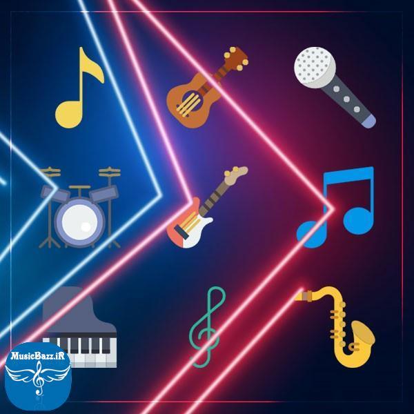 ایران صدا مرجع دانلود آهنگ های ایرانی
