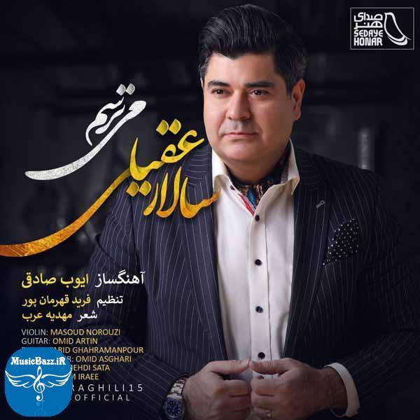 دانلود آهنگ ایرانی سالار عقیلی به نام میترسم