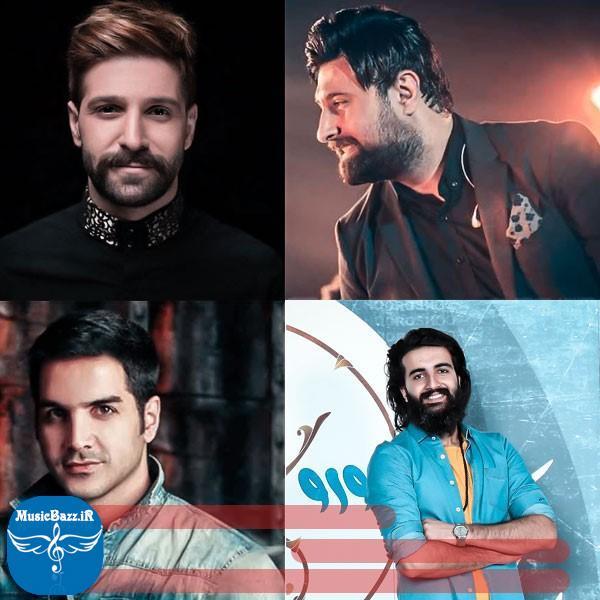 سایت موزیک باز و دانلود جدیدترین آهنگ های ایرانی و خارجی
