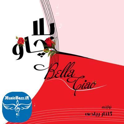 آلبوم Bella Ciao