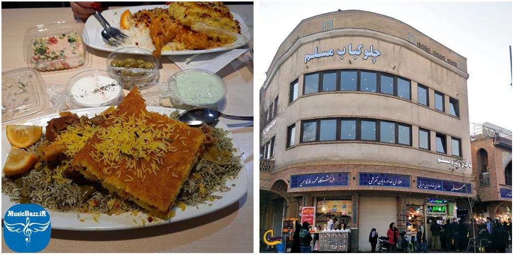 رستوران های تهران با قیمت مناسب اما خوشمزه