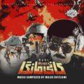 آلبوم کانی مانگا اثری از مجید انتظامی