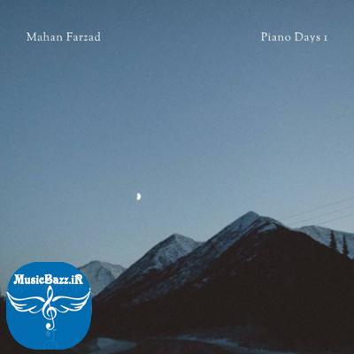 آلبوم روزهای پیانو اثری از ماهان فرزاد
