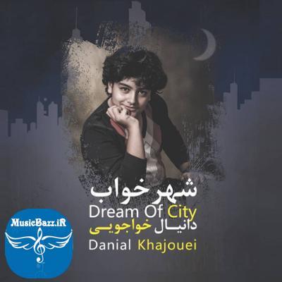 آلبوم شهر خواب اثری از دانیال خواجویی
